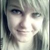 moniaak2 Evanescence solitude 'Był dla mnie czymś niesamowitym. Pierwszymi nieprzespanymi nocami pierwszymi pocałunkami pierwszymi tak bezcennymi kłótniami. Niesamowitym